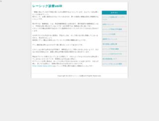 orderpropeciadirectly.com screenshot