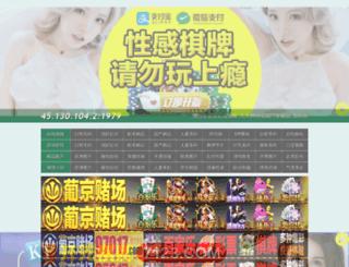 orduistikbal.com screenshot