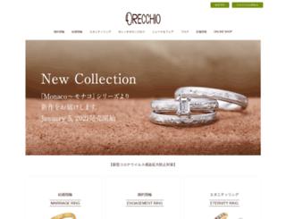 orecchio-bridal.jp screenshot