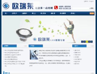 orele.com.cn screenshot