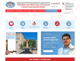 orenblood.ru screenshot
