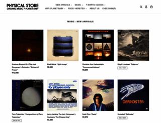 organicmusic.jp screenshot