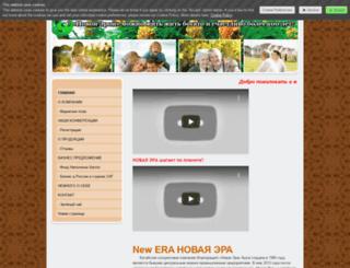 organo100reishi.jimdo.com screenshot