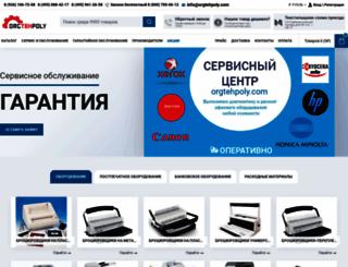 orgtehpoly.com screenshot