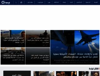 orient-news.net screenshot
