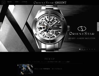 orient-watch.jp screenshot