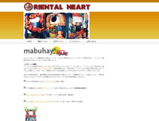 orientalheart.com screenshot
