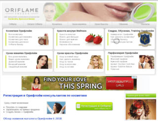 oriflame-one.ru screenshot