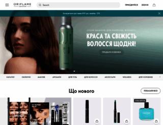 oriflame.ua screenshot