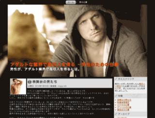 origigi.info screenshot