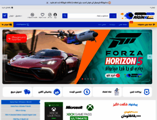 originalkey.net screenshot