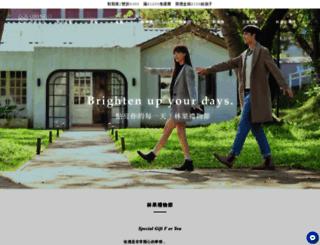 oringoshoes.com screenshot