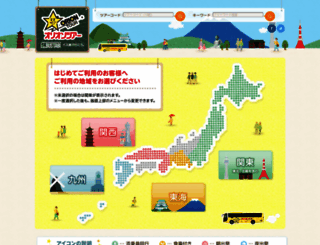 orion-bustabi.com screenshot