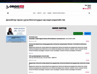 orloo.info screenshot