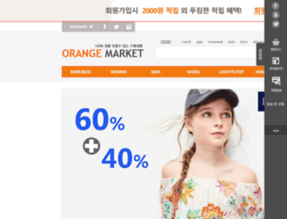 ormarket.co.kr screenshot