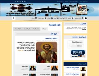 orsozoxi.net screenshot