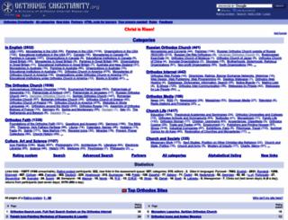 orthodox-christianity.org screenshot