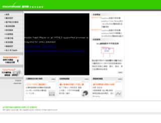 os8.insightxplorer.com screenshot