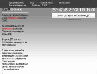osago-voronezh.ru screenshot