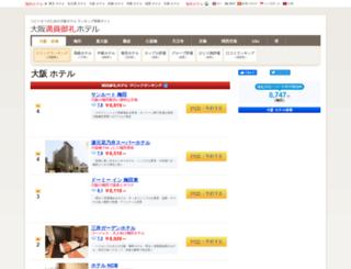 osakahotel.ryogae.com screenshot
