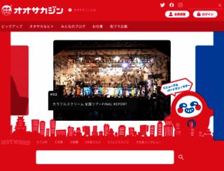 osakazine.net screenshot