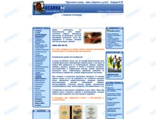 osanka.ru screenshot