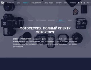 osaulenko.com.ua screenshot