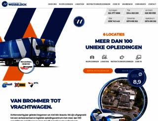 oscarpalm.nl screenshot