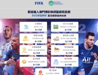 osinfoteck.com screenshot