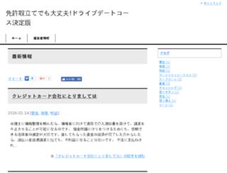 oskartv.net screenshot