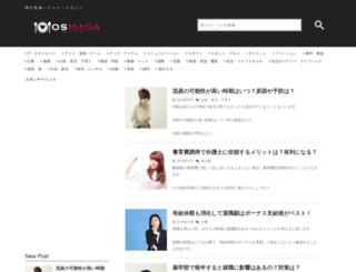osmaga.com screenshot