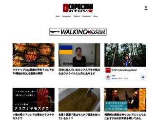 osoroshian.com screenshot
