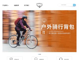 ospreypacks.com.cn screenshot