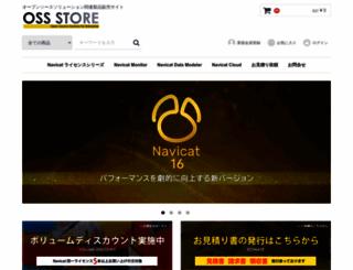 oss-store.jp screenshot