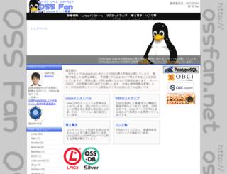 ossfan.net screenshot