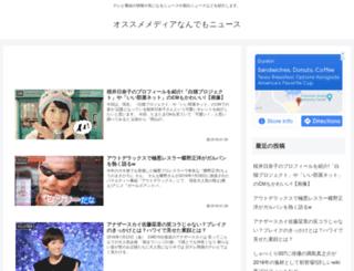 ossmndst.com screenshot