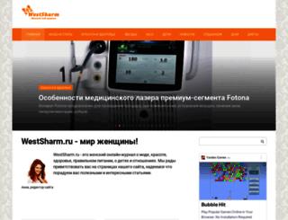 ostrim.ru screenshot