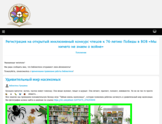 ostrovlib.ru screenshot