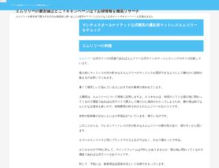 osttopstmigration.com screenshot