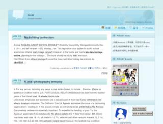 oswnefzremx.pixnet.net screenshot