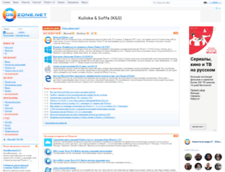 oszone.ru screenshot