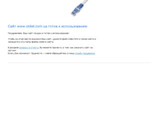 ot4et.com.ua screenshot