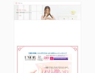 otagai.jp screenshot