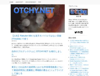 otchy.net screenshot