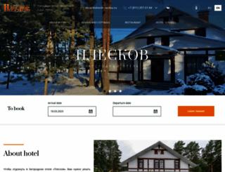 otelpleskov.ru screenshot