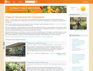 otelrus.ru screenshot