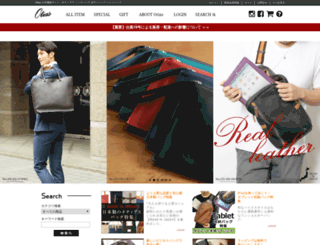 otias-bag.com screenshot