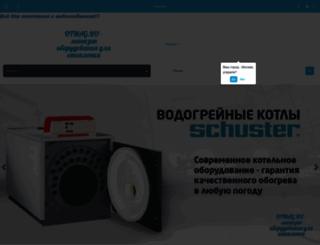 otmag.ru screenshot
