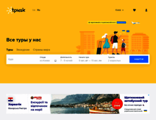 otpusk.com screenshot
