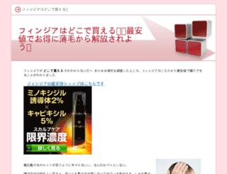 ottawaukeschool.org screenshot